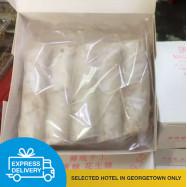 image of 【Express Delivery】Kacang Tumbuk 贡糖 (box)