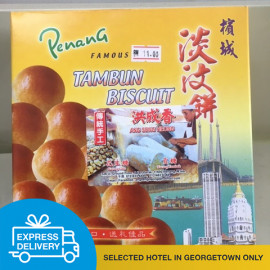 image of 【Express Delivery】Tambun Biscuit 淡汶饼