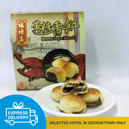 image of 【Express Delivery】Brown Sugar Biscuit 黄糖香饼