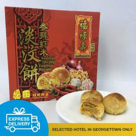 image of 【Express Delivery】Sambai Shrimp Tambun Biscuit 淡汶饼参拜虾米