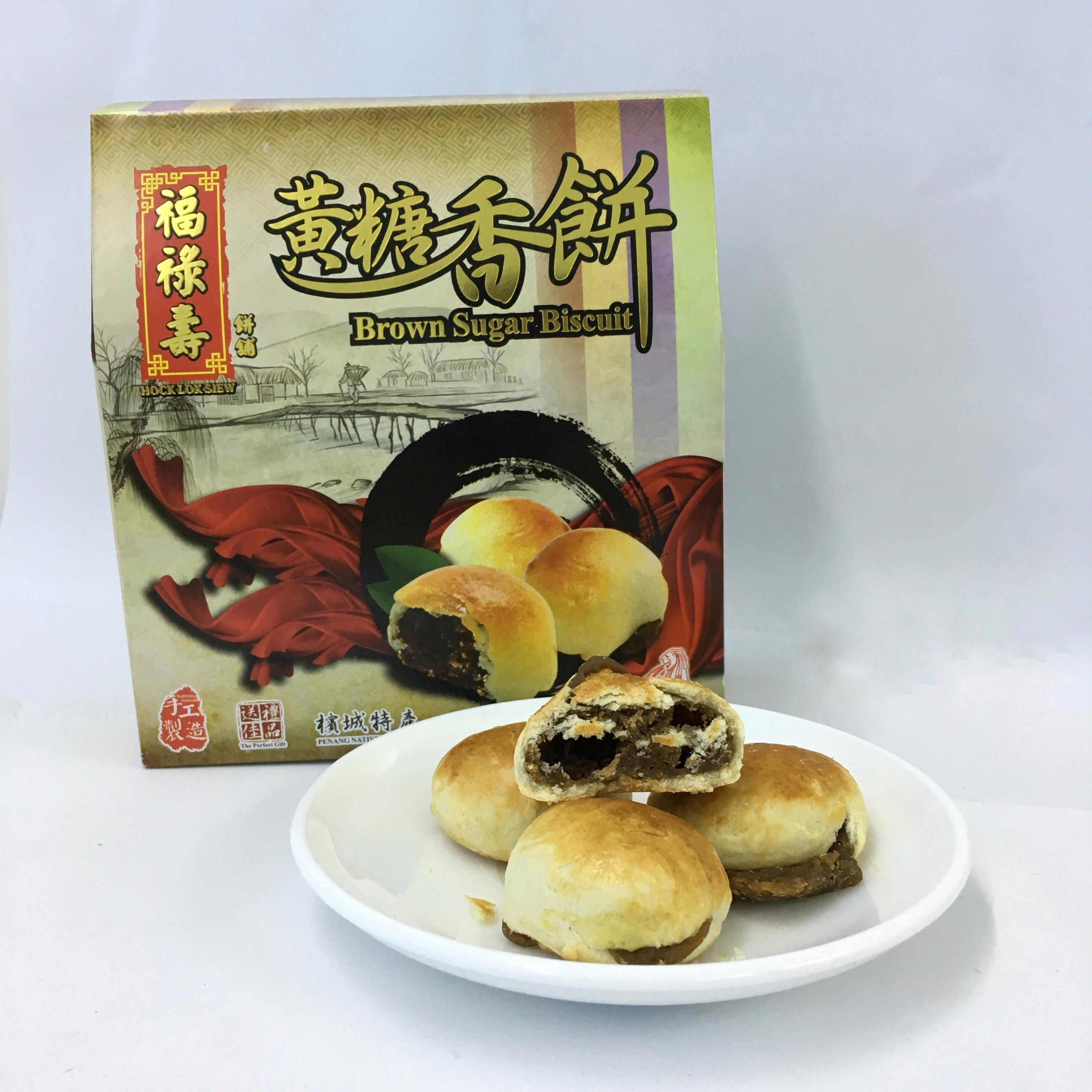 Brown Sugar Biscuit 黄糖香饼