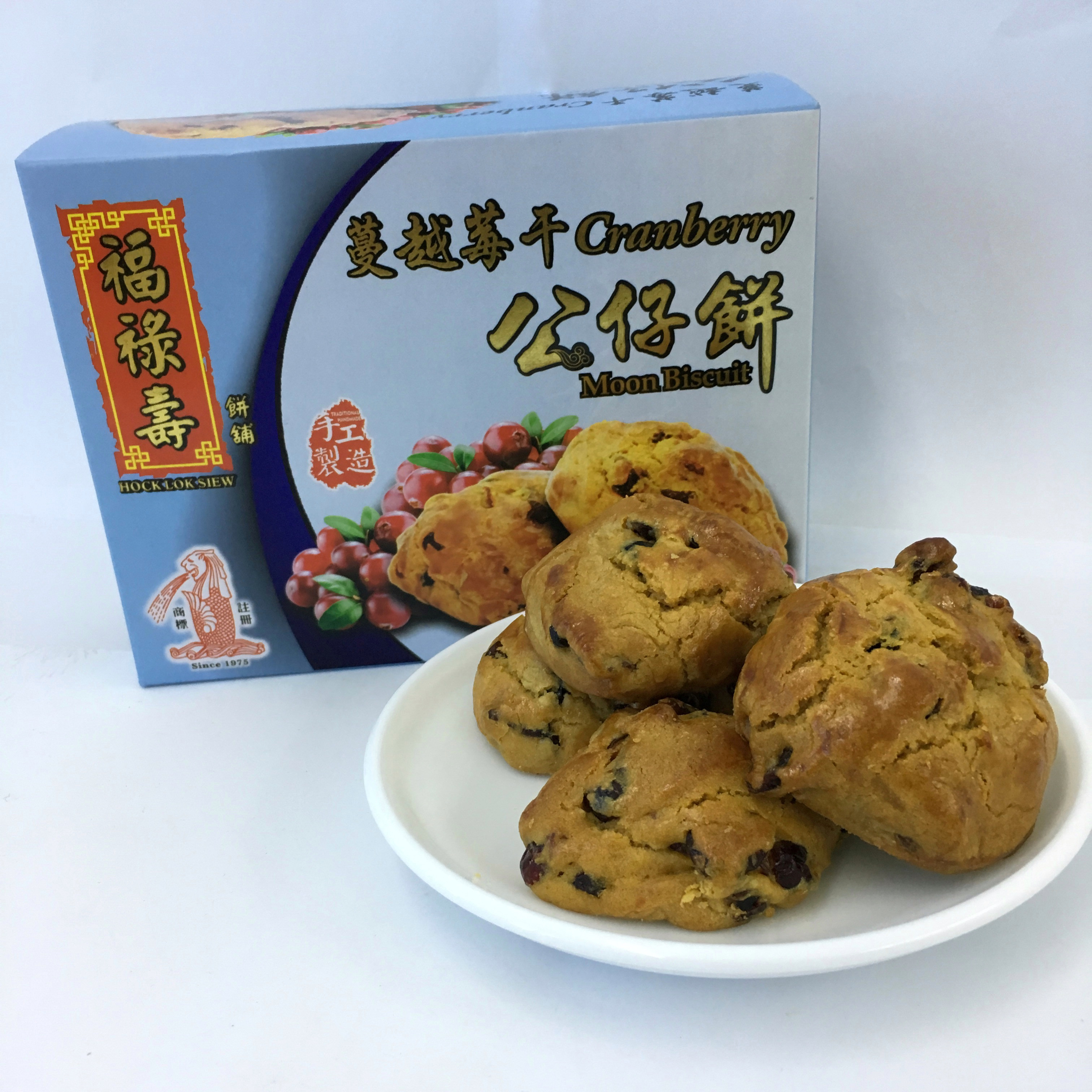 image of Cranberry Moon Biscuit 蔓越莓干公仔饼