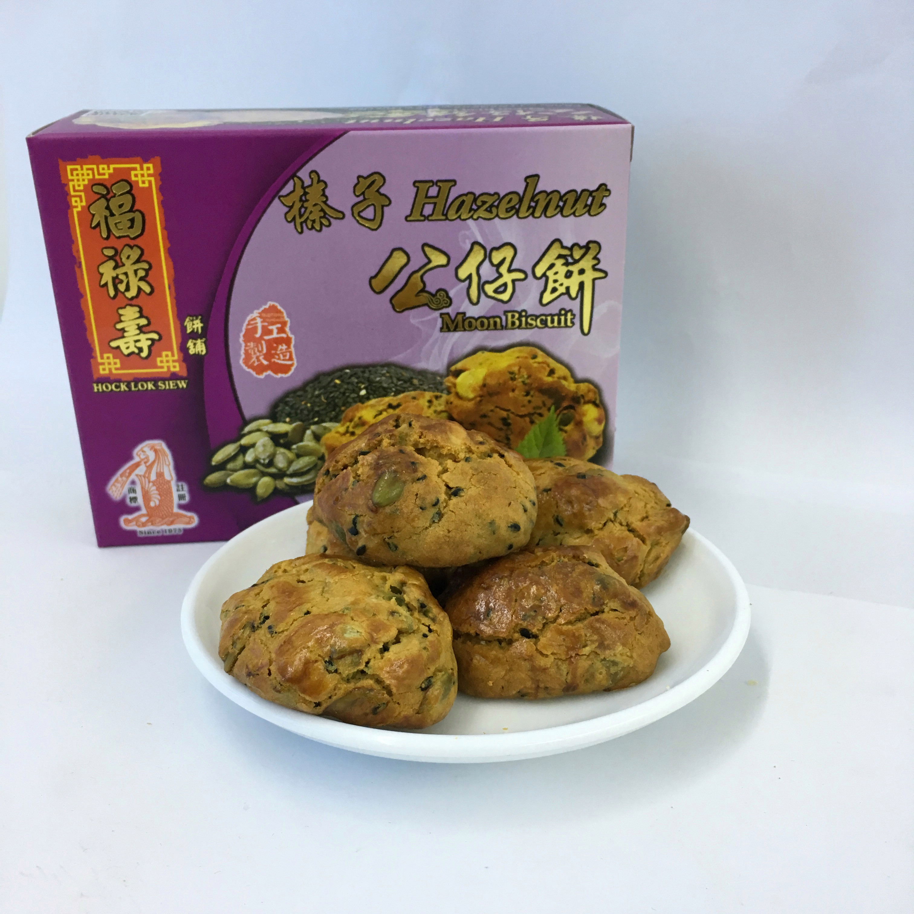 image of Hazelnut Moon Biscuit 榛子公仔饼