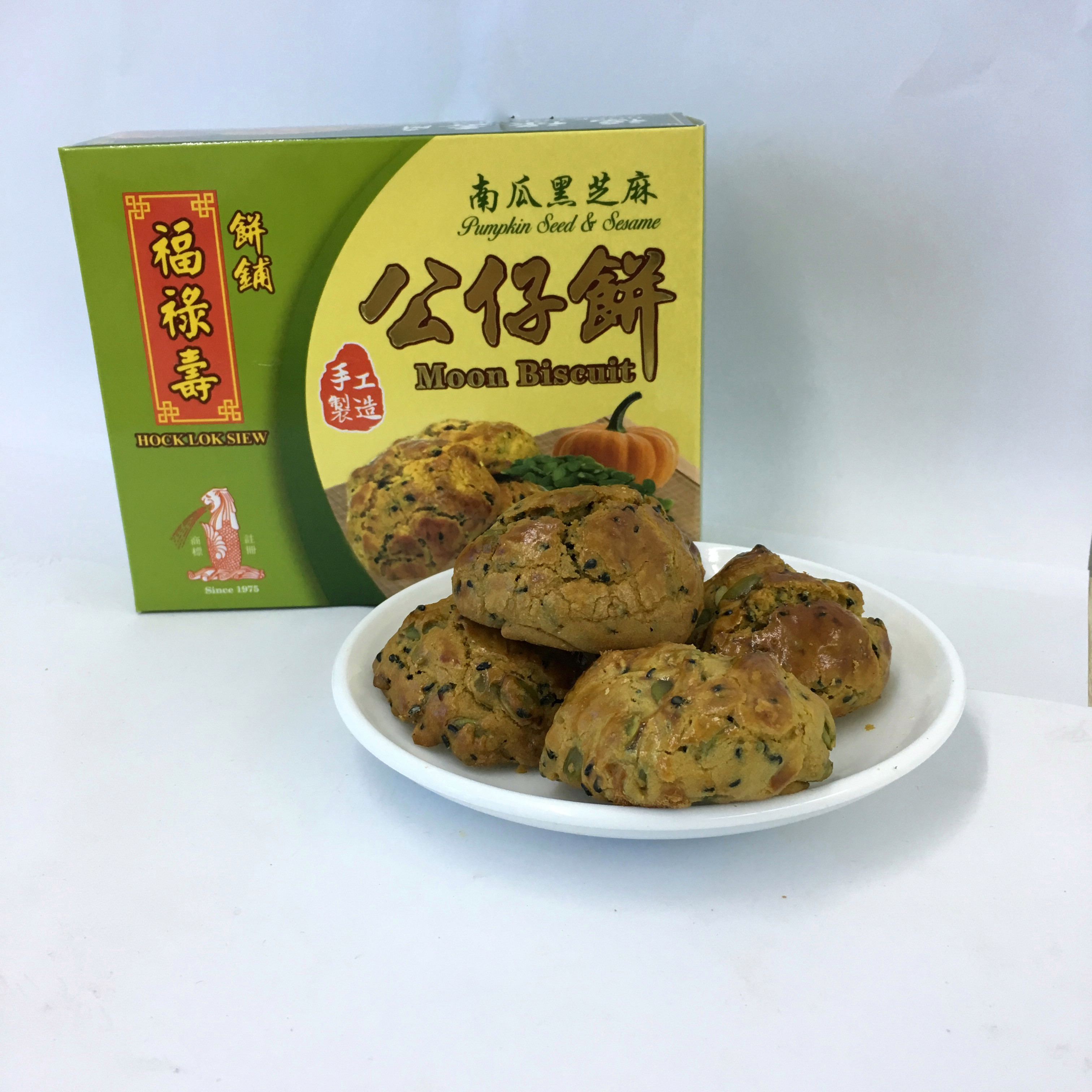 image of Pumpkin Seed & Sesame Moon Biscuit 南瓜黑芝麻公仔饼