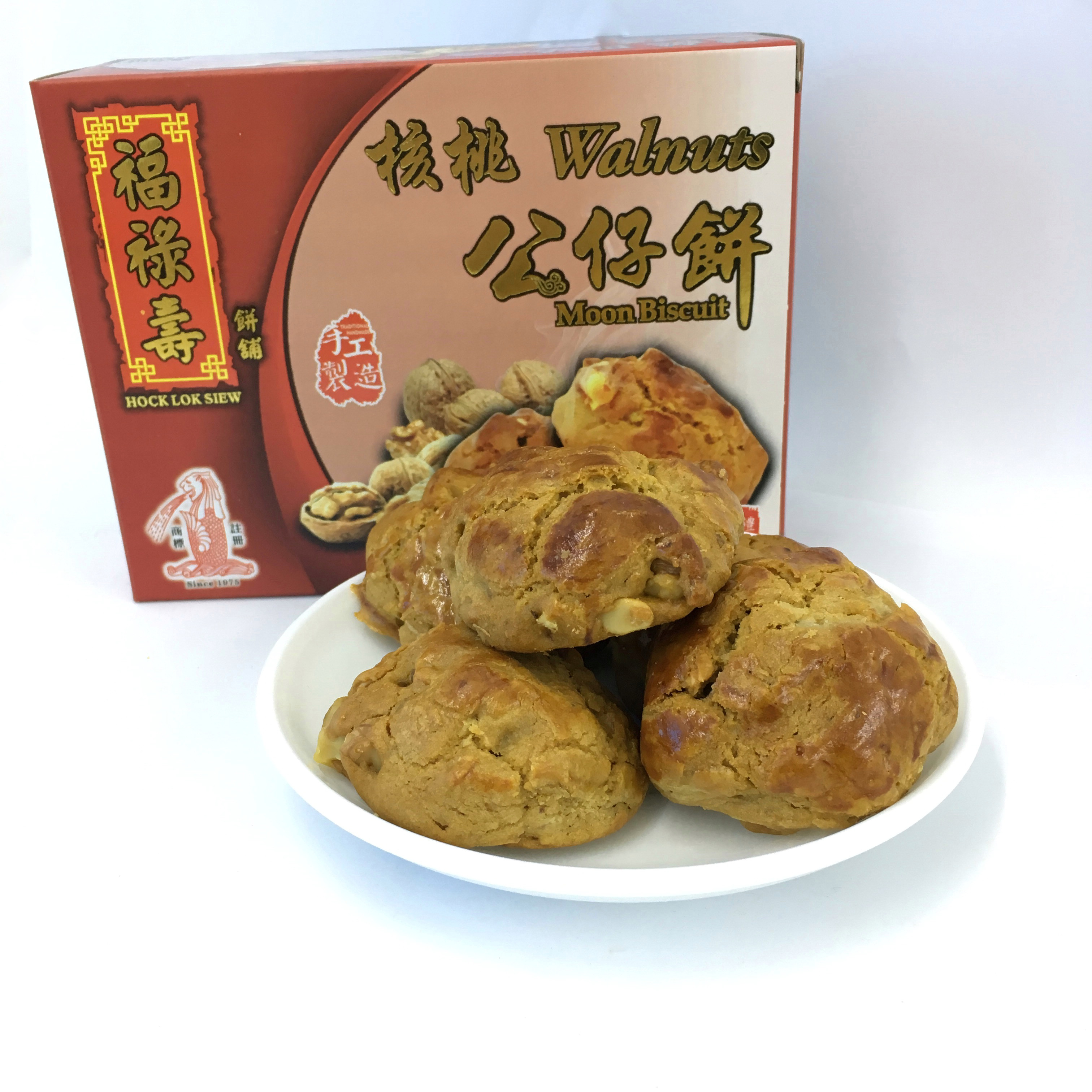 image of Walnuts Moon Biscuit 核桃公仔饼