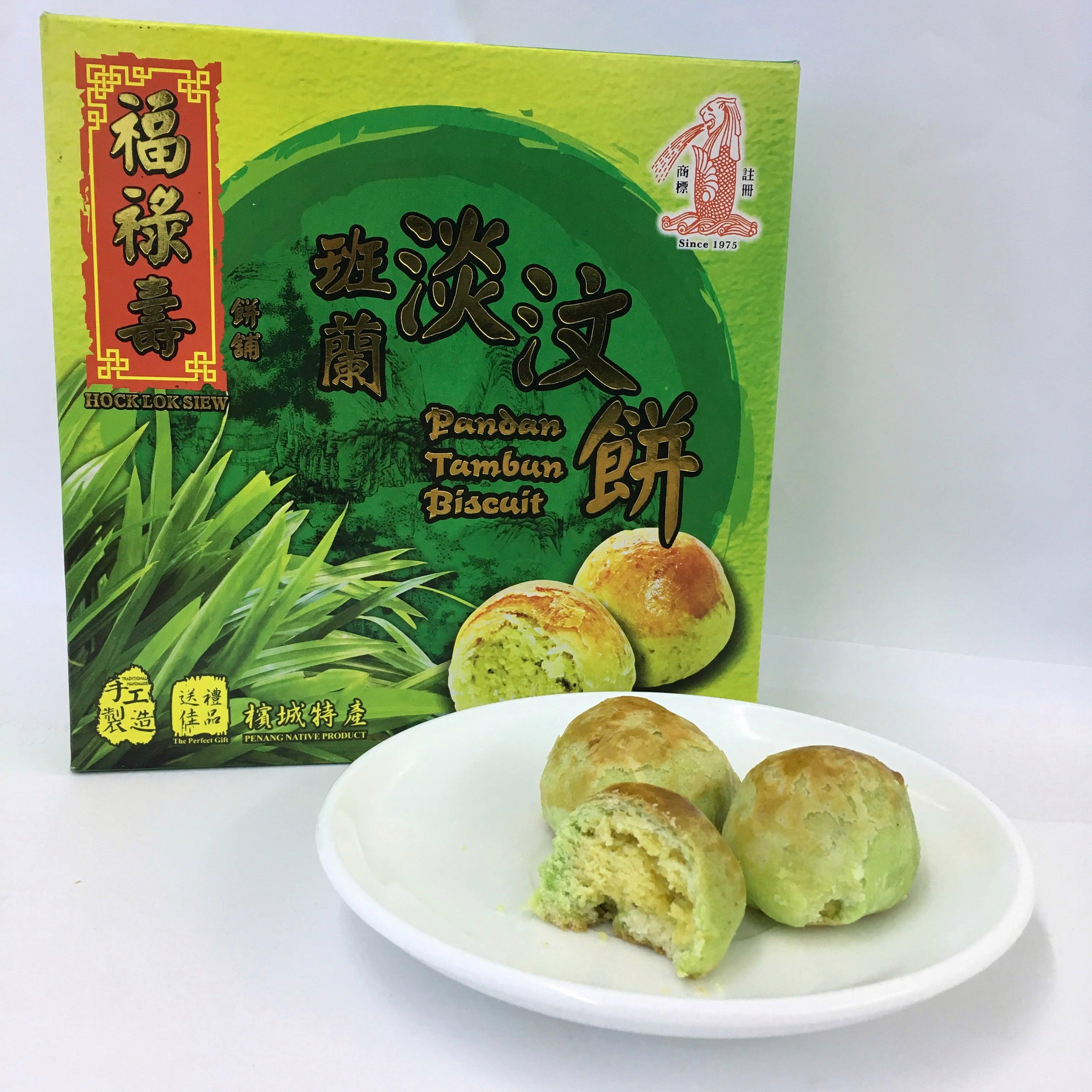 Pandan Tambun Biscuit 淡汶饼 班蘭