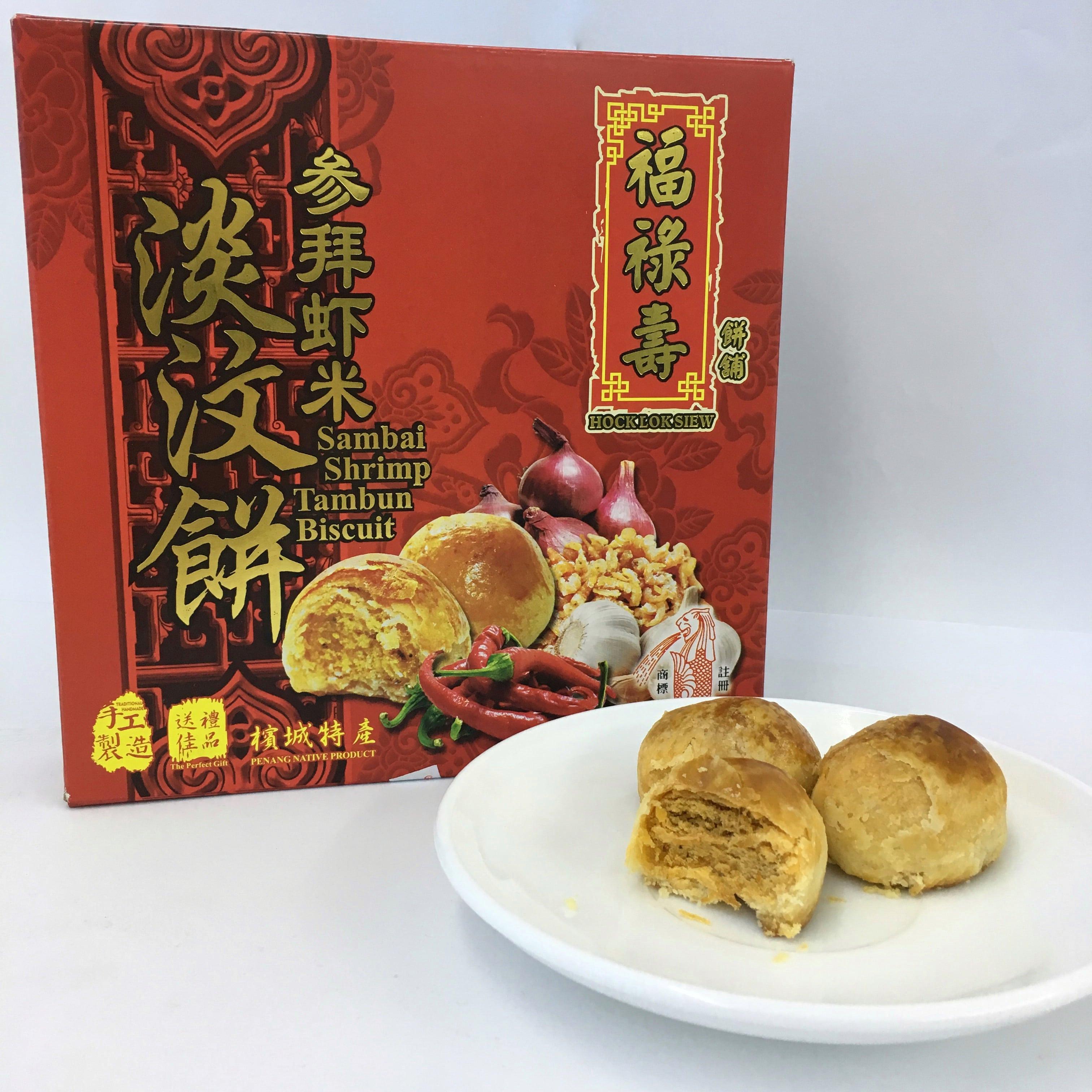 image of Sambai Shrimp Tambun Biscuit 淡汶饼参拜虾米