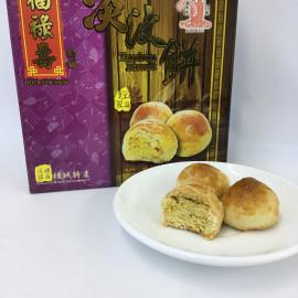 image of Tambun Biscuit 淡文饼