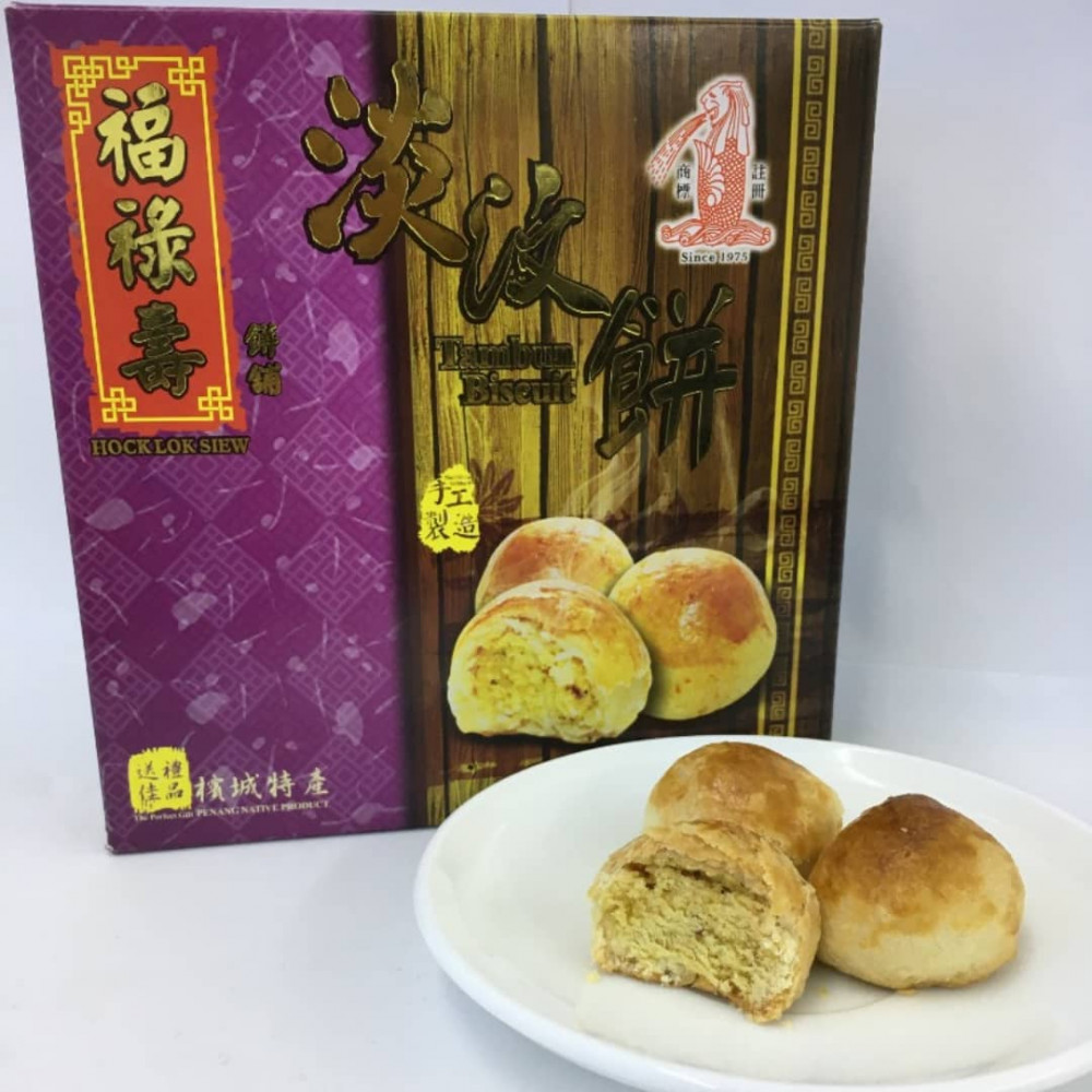 Tambun Biscuit 淡文饼