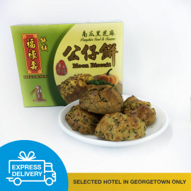 image of 【Express Delivery】Pumpkin Seed & Sesame Moon Biscuit 南瓜黑芝麻公仔饼
