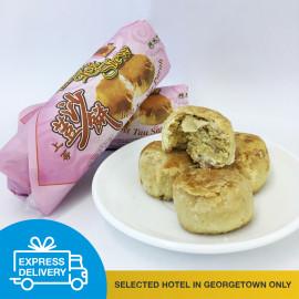 image of 【Express Delivery】Tau Sar Pneah 荳沙饼
