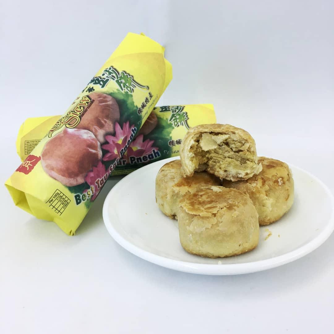 Tau Sar Pneah 荳沙饼 素