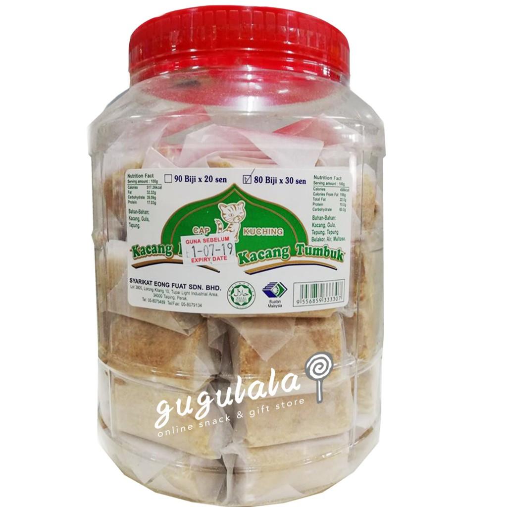 Kacang Tumbuk 酥糖 70'S