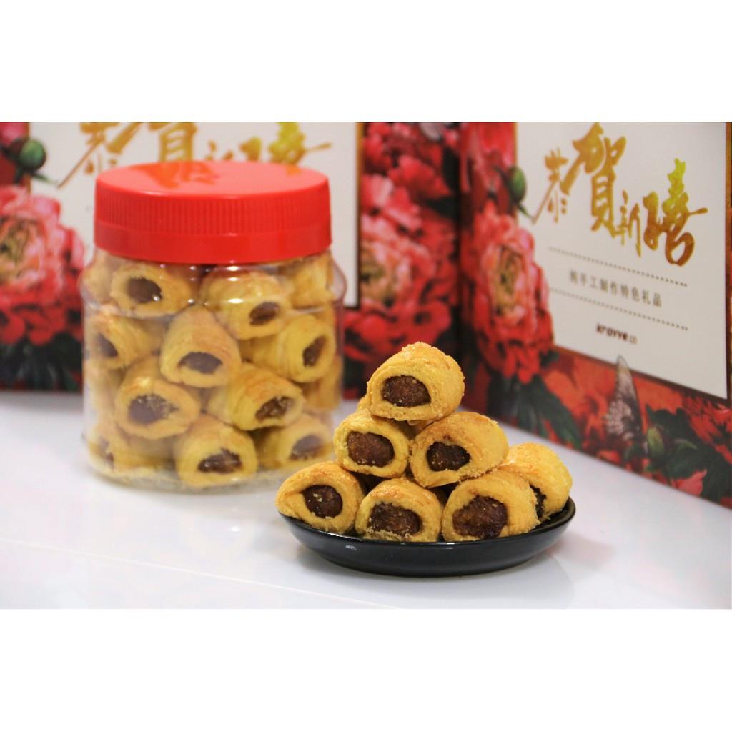 image of 【CNY GOODIES】GOLDEN PINEAPPLE ROLL 黄金凤梨酥