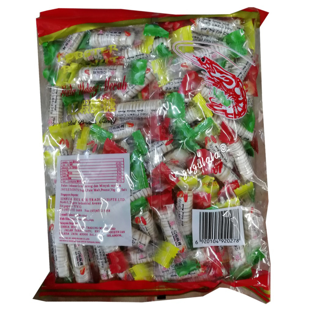 image of Sanwa Red Prawn Peanut Candy 700g