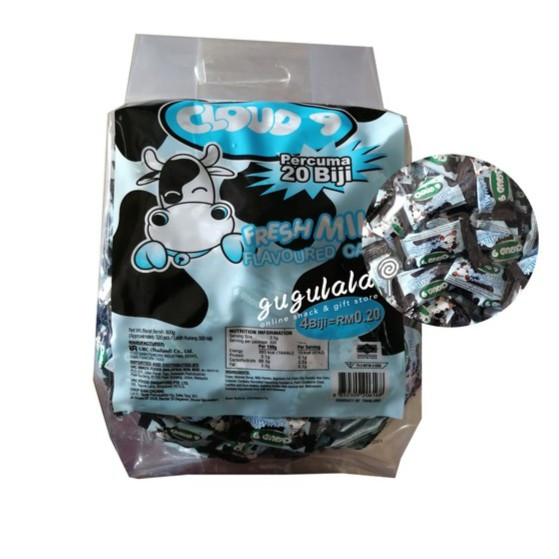 image of Cloud 9 Fresh Milk Flavoured Candy 320'S
