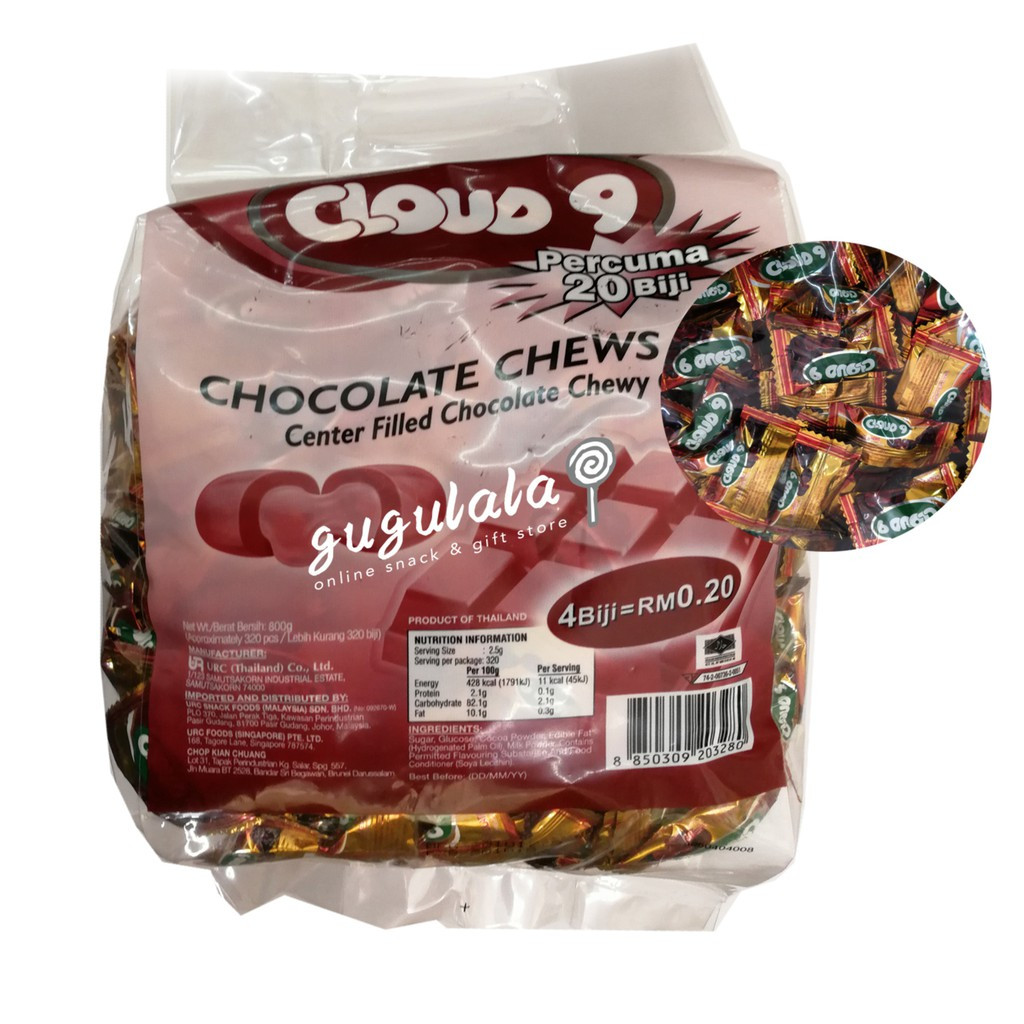 image of Cloud 9 Choco Chews Center Filled Chocolate Chewy Candy 320'S