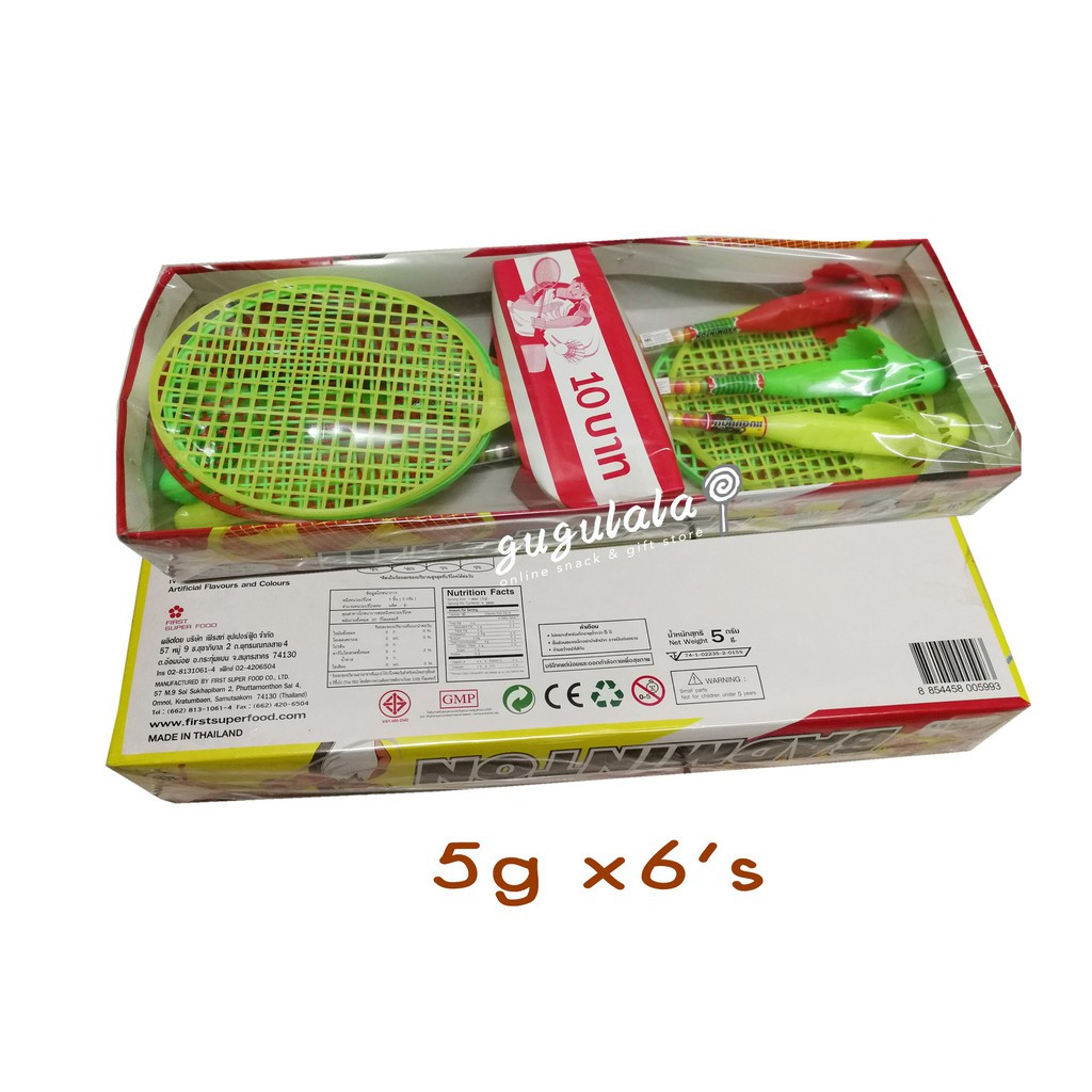 image of Badminton Toys With Candy 6'S
