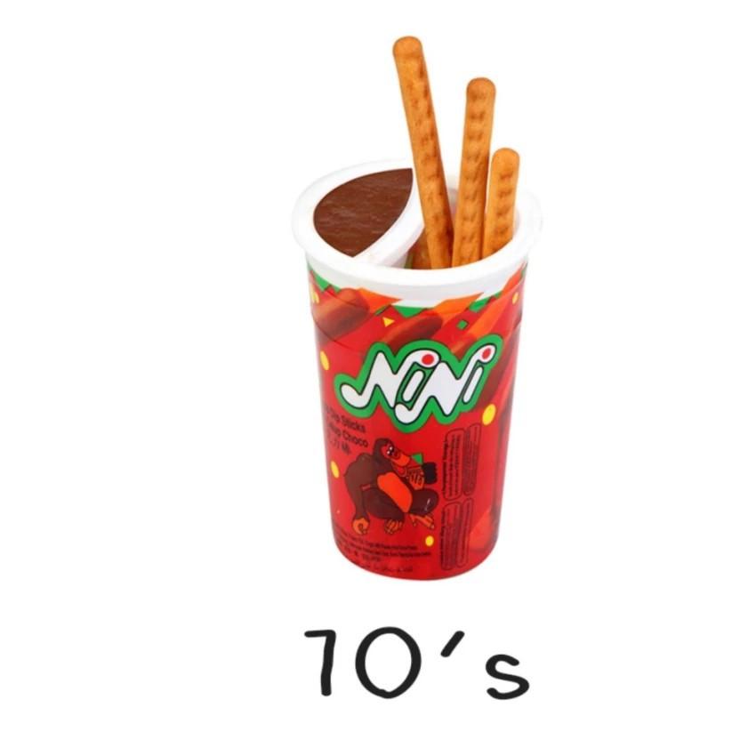 image of Nini Choco Sticks 10'S