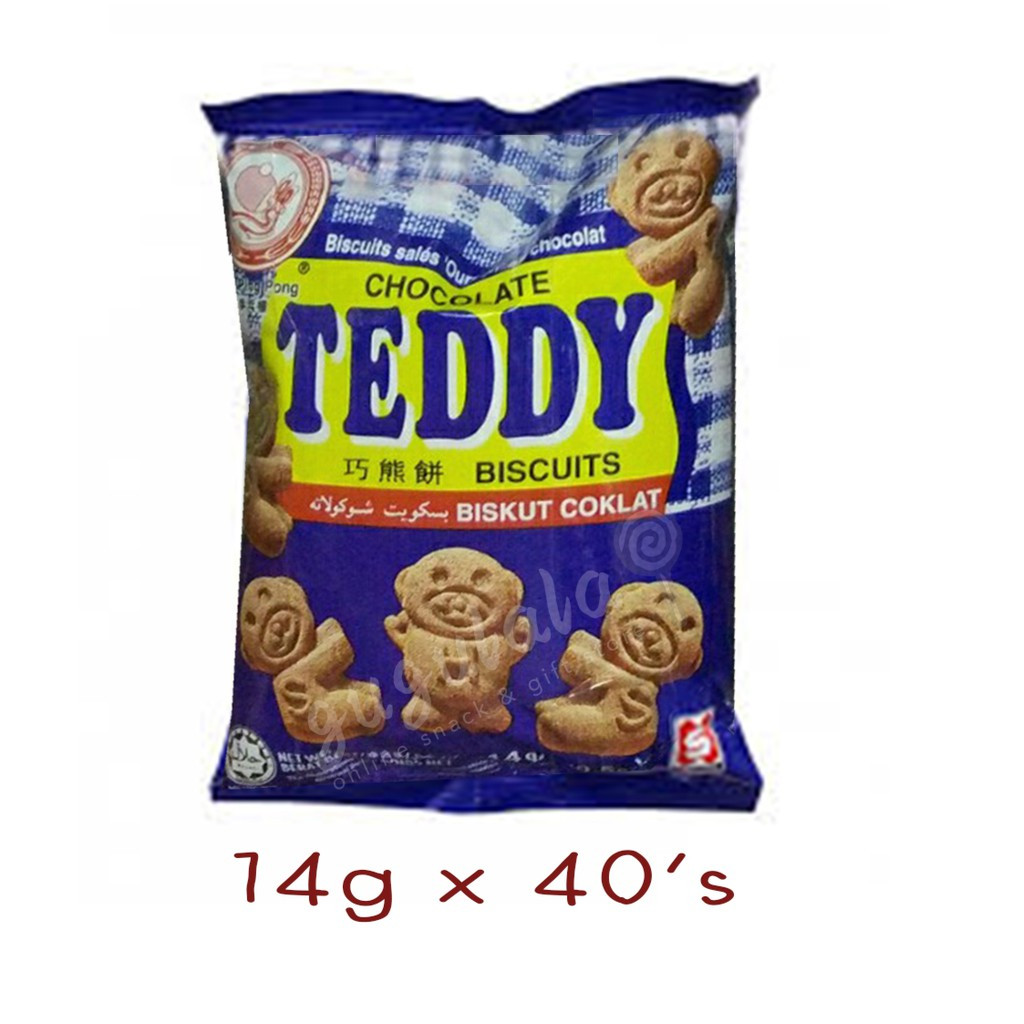 image of Hup Seng Chocolate Teddy Biscuits 40'S X 14g