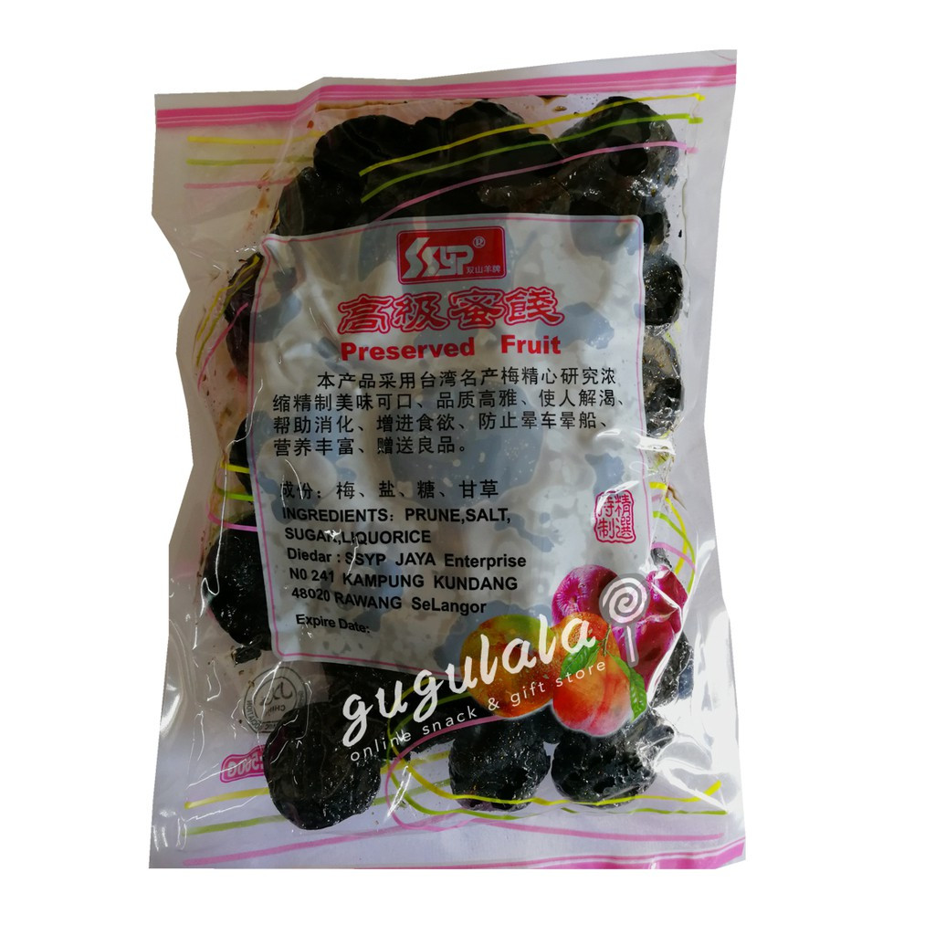 image of Black Prune Seedless 500g