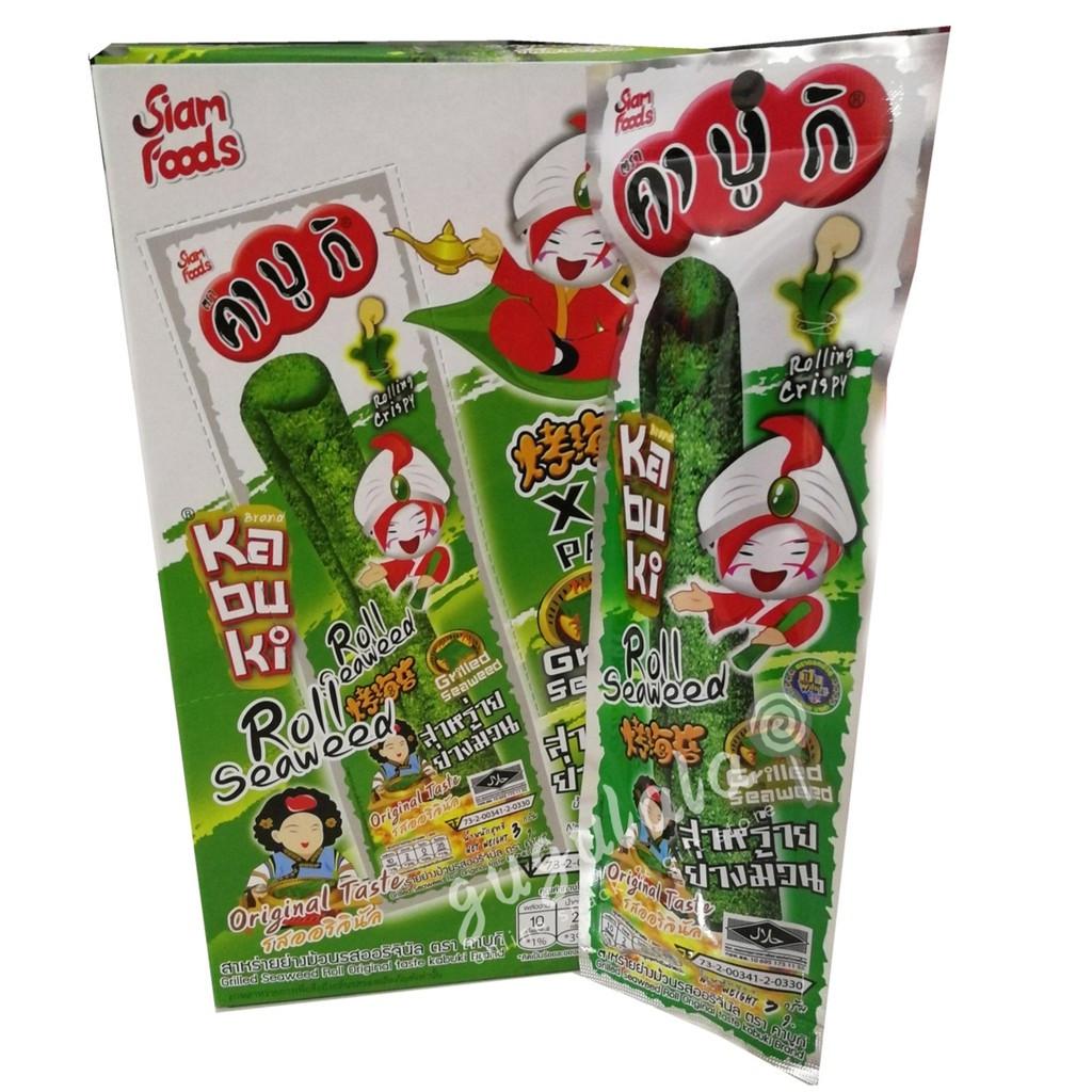 image of Kabuki Roll Seaweed Original 12'S