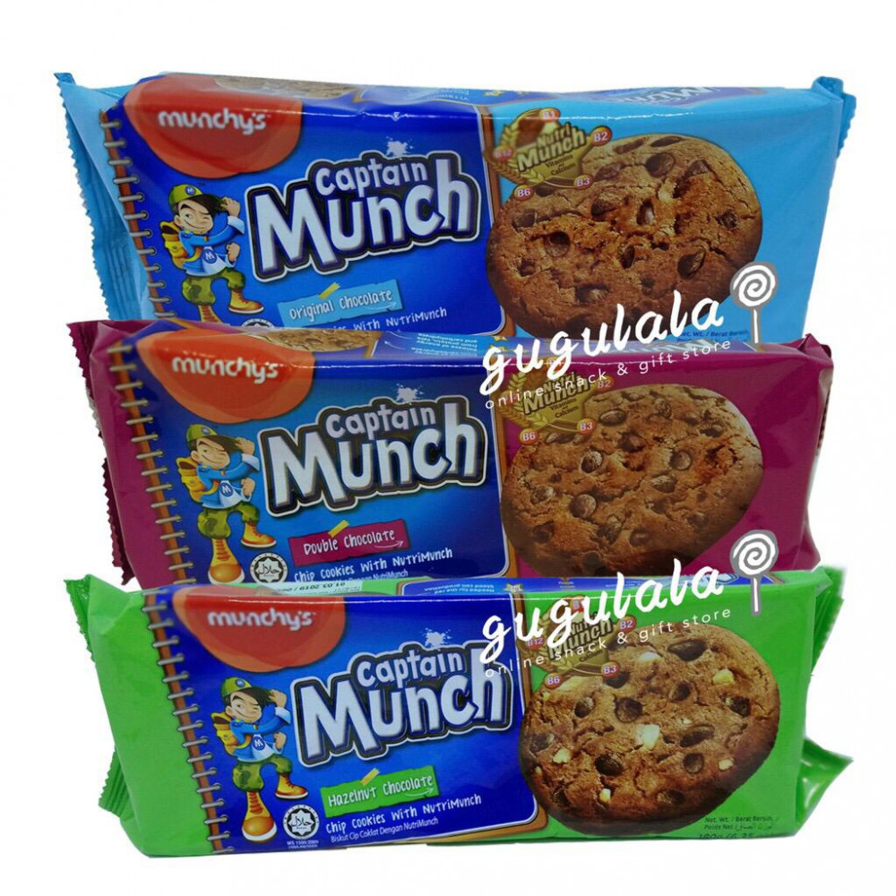 Captain Munch Chips Cookies 180g