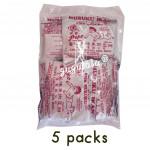 Popo Muruku Ikan Original/Sweet & Spicy 5'S X 12g