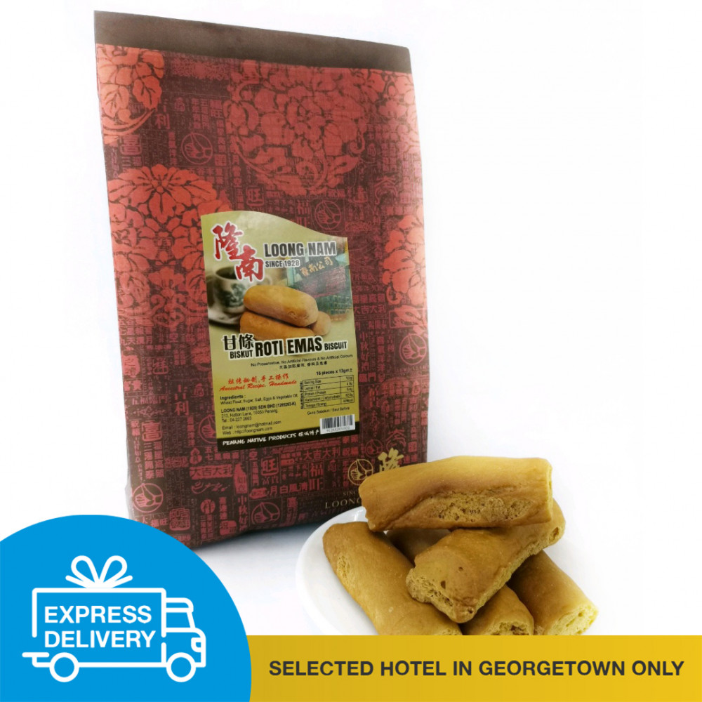 【Express Delivery】Biskut  Roti Emas 甘条