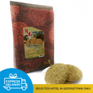 image of 【Express Delivery】Biskut Lenga 麻饼