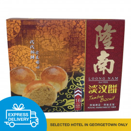 image of 【Express Delivery】Tambun Biscuit 淡文饼