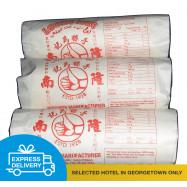 image of 【Express Delivery】TAU SAR PNEAH 豆沙饼