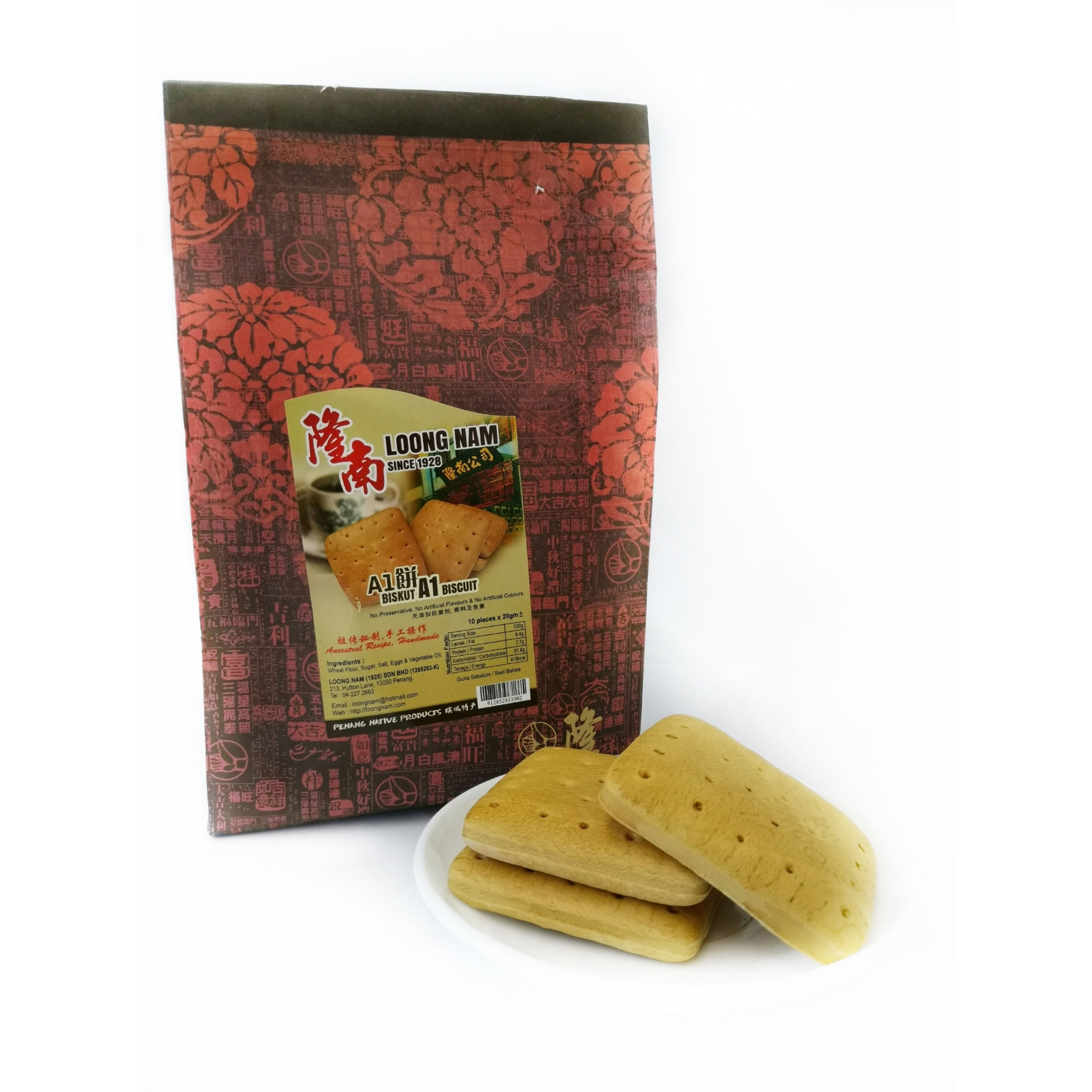 image of Biskut A1 A1 饼干