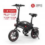 DYU Electric Smart Bicycle