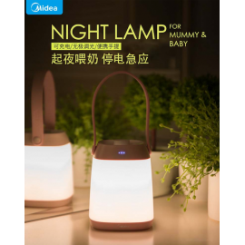 image of Midea LED Night Lamp for Mummy and Baby