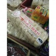 image of Bihun (Rice Vermicelli) 泰国米粉