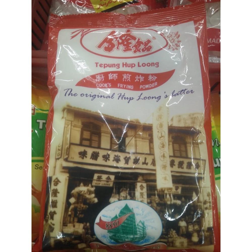 Cook's Frying Powder 厨师煎炸粉 Tepung Hup Loong