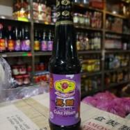 image of Cuka Hitam Vinegar 黑醋
