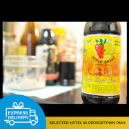 image of 【Express Delivery】Premium Light Soy Sauce Kicap 頭抽醬油