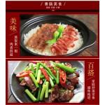 槟城腊肠原味 Penang Chinese Sausage 100gm