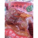 Preserved Szechuan Pickle 四川榨菜 250g