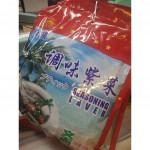 Seasoning Laver 调味紫菜 60g