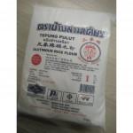 Tepung Pulut 糯米粉
