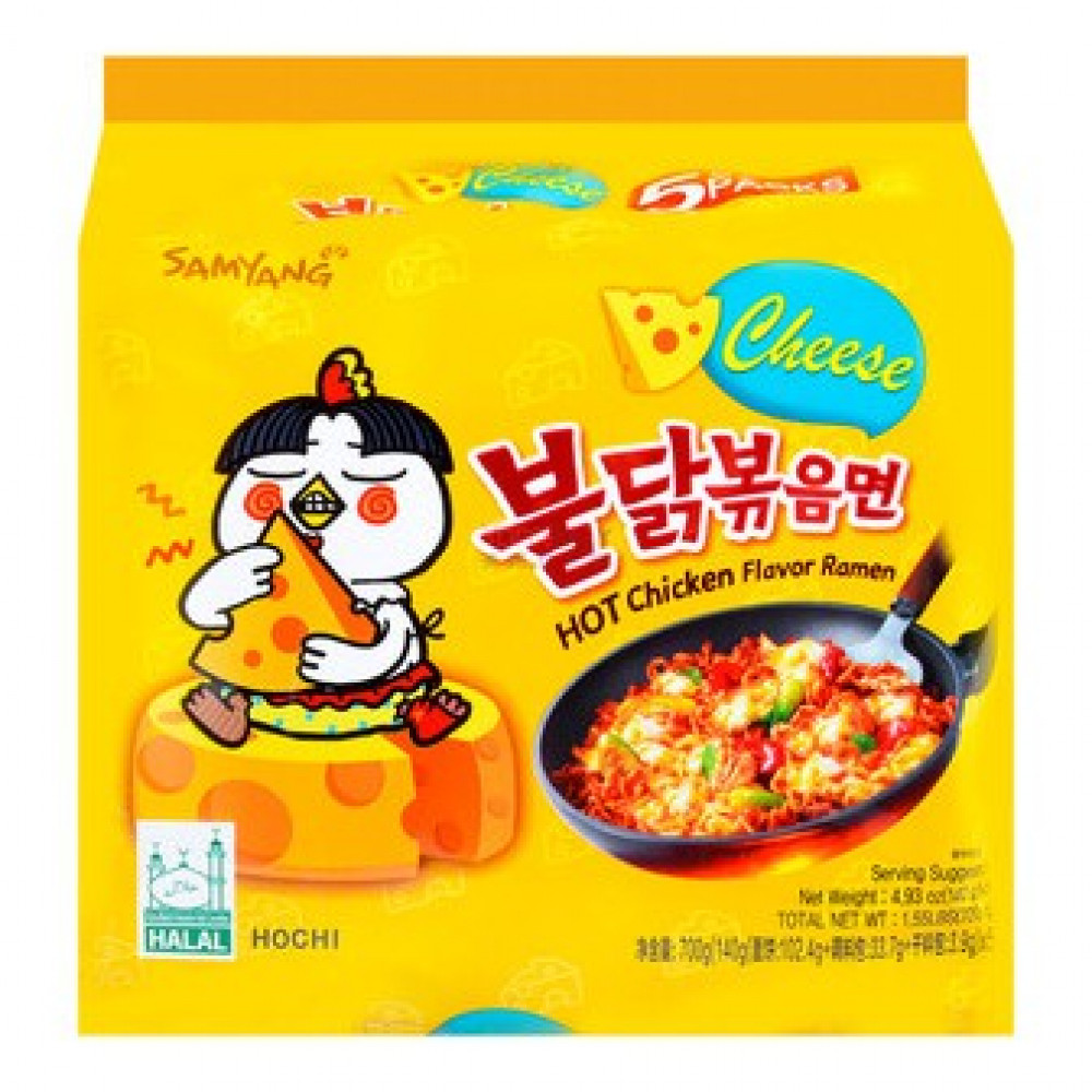 SAMYANG CHEESE SPICY RAMEN HALAL 1BEGx5