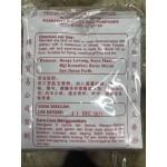 五香粉 Mixed Spices Powder 250gm