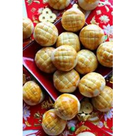 image of chinese new year cookies