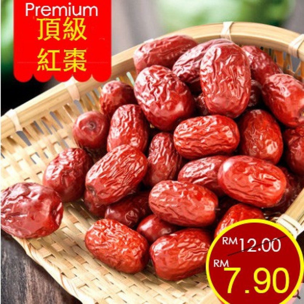 Premium Class Red Dates 頂級紅棗300gm red date