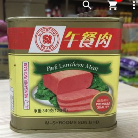 image of Lunch Meat 古早味午餐肉