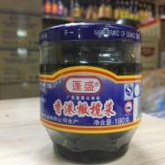 image of Hong Kong Olive Vegetables 香港橄欖菜