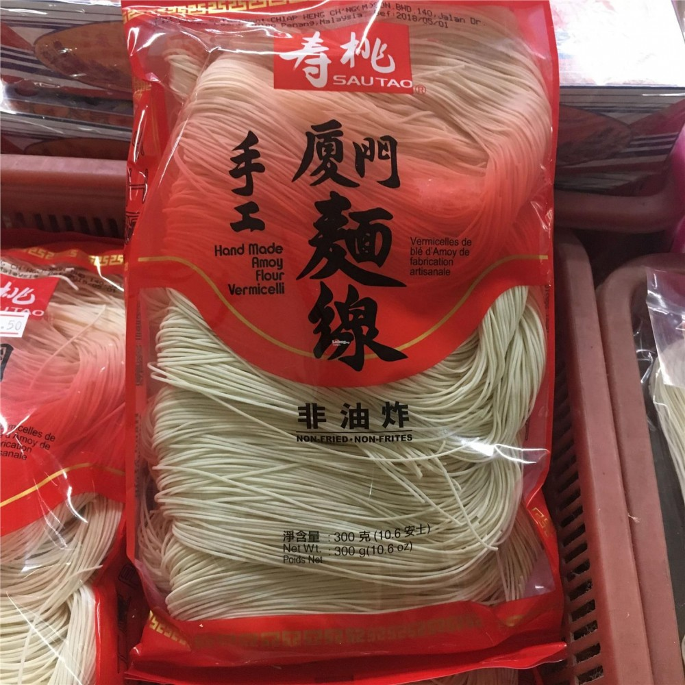 Xiamen Handmade Misua 廈門手工麵線